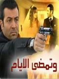 Films marocains gratuits en ligne for Film marocain chambre 13 en ligne